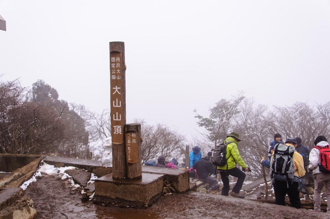 大山 ~残雪に覆われた信仰の山~
