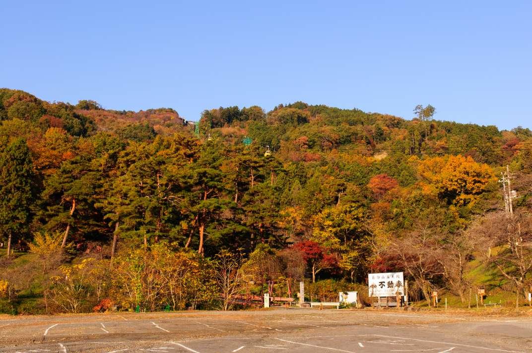 宝登山 ~長瀞アルプスと渓谷の秋を堪能~
